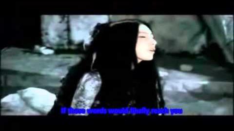 Fatal Frame 3 Koe - Amano Tsukiko - English Sub & Singable Lyrics