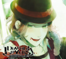 Diabolik Lovers Do-S Vampire Vol.4 Laito Sakamaki
