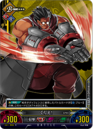 Unlimited Vs (Iron Tager 4).png