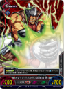 Unlimited Vs (Iron Tager 8).png