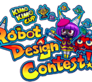 Kimo Kimo Cup Robot Design Contest