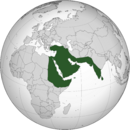 Pearl Saudi empire 2039 Without Libyan Border.png