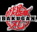 Bakugan: Soul's Army