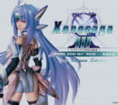 Xenosaga Episode III Original Soundtrack