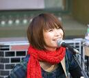 Meiko Haigo