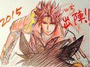 Sw-animeseries-2015tsunaki.jpg