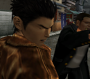 What's Shenmue? images