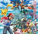 Anexo:Serie XY de Pokémon