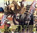 Witch Craft Works Chapter 13
