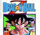 Goku contra Ginew