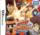 Katekyō Hitman Reborn! Fate of Heat II - Unmei no Futari
