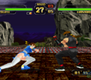 Ryu Hayabusa/Dead or Alive 1 command lists