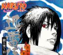 Naruto Jinraiden: Hari Serigala Melolong
