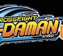 B-Daman Firemerge (Story)