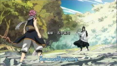 Fairy Tail Opening 9 Subs CC-0