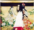 Chou (song)