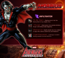 Morbius Teaser.png