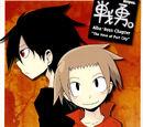 Manga Chapter