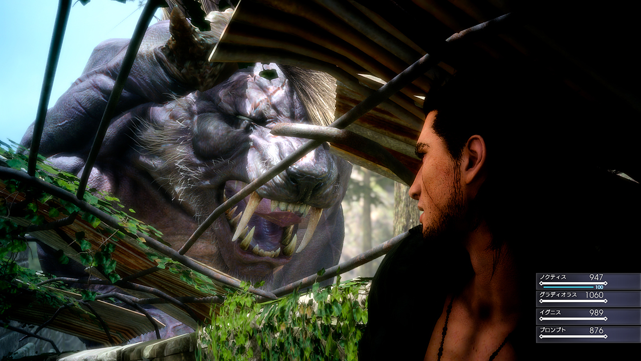 Image - Final Fantasy XV Behemoth and Gladiolus.jpg - The ... Behemoth Final Fantasy 15