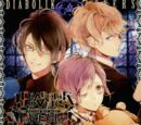 Diabolik Lovers MORE,BLOOD Sakamaki Sequel