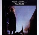 Nosferatu in Venice