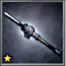 1st Weapon - Ieyasu Tokugawa (SWC3).png