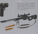 L115A3 design art.png
