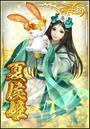 Xiahouji 3 (DWB).png