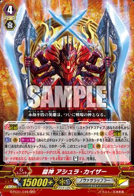 G-FC01-015-RRR (Sample)