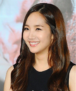 Park-min-young.png