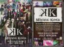 K Missing Kings Poster.JPG