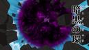 Hendrickson using Dark Nebula to stop Rising Meteor.png