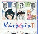 Kissxsis Volumen 11