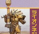 Lionizer (Power Rangers In Space)
