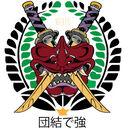 Clan-logo-3.jpg