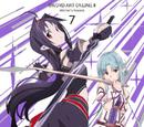 Sword Art Online II Original Soundtrack vol.2