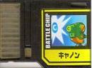 BattleChip513.png