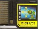 BattleChip524.png