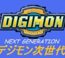 Digimon Next Generation