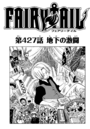 Cover 427.png