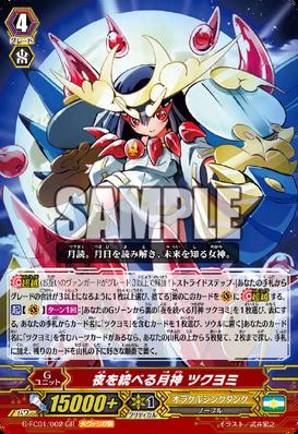 G-FC01-002-GR (Sample)