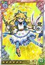 Alice-mugen-qbtoukiden.jpg