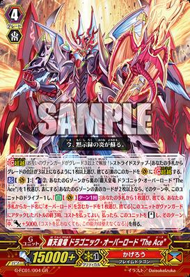 G-FC01-004-GR (Sample)