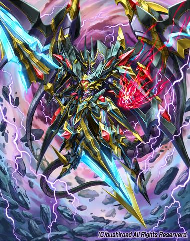 379px-Dark_Dragon%2C_Phantom_Blaster_Dia