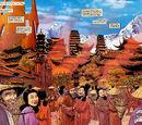 Dragon Kang City/ Temple of The Ancient Dragons