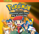 Pokémon Adventures: Volume 31