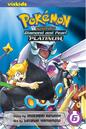 Viz Media Adventures volume 35.png