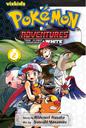 Viz Media Adventures volume 44.png