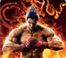 Tekken 7 (Ouroburos.TheNewSaurian)