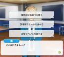 Mini Events/Arashi Narukami
